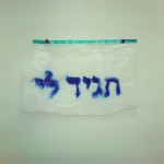 Yudith Levin, Ashdod