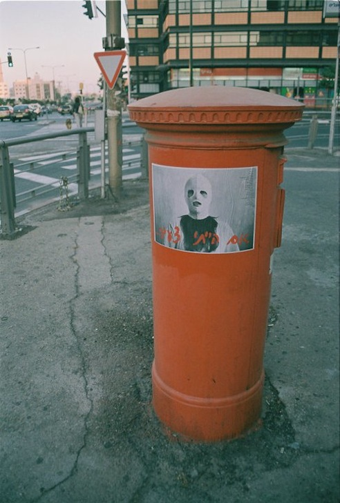 Foma Street Art1