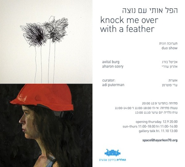 Avital Burg and Aharon Ozery exhibition curated by Adi Puterman in Tel Aviv
