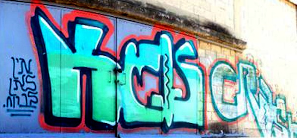 Keos & Crash, Haifa.