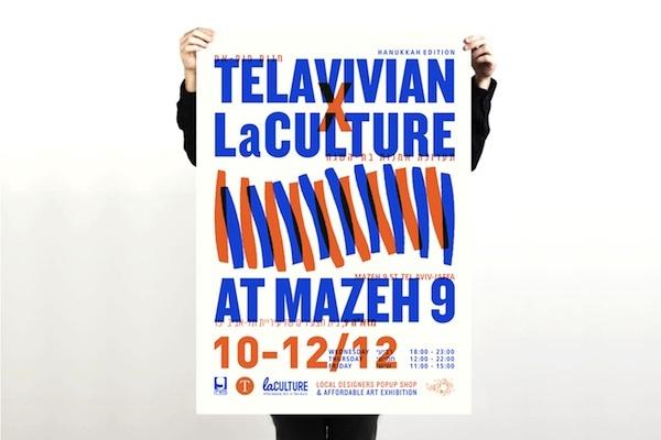 TelAvivianLaCultureInvit
