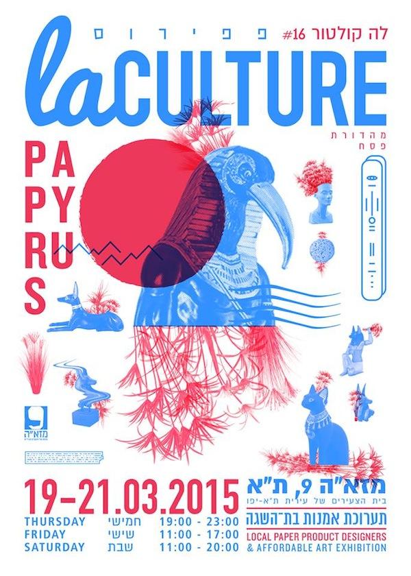 La Culture Poster