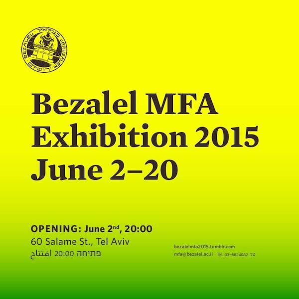 Bezalel MFA
