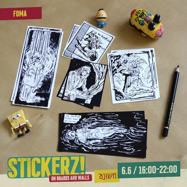 STICKERZ-teaser-foma